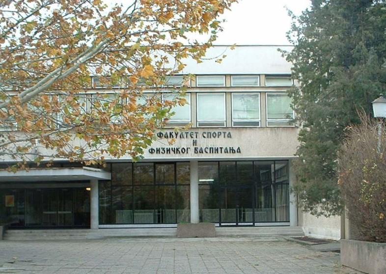 [Изглед зграде Факултета из 2005-те године]